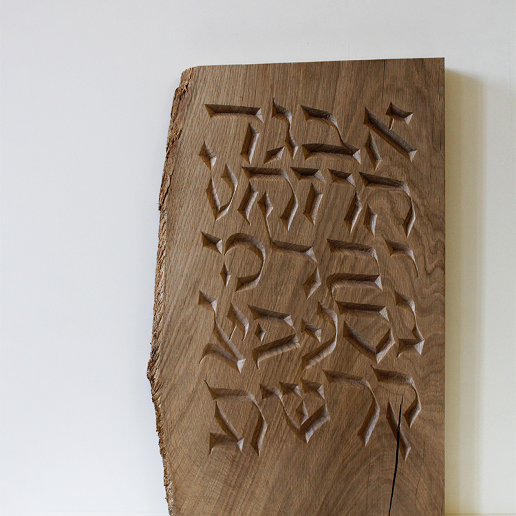 ELI BOOST letters in wood advanced